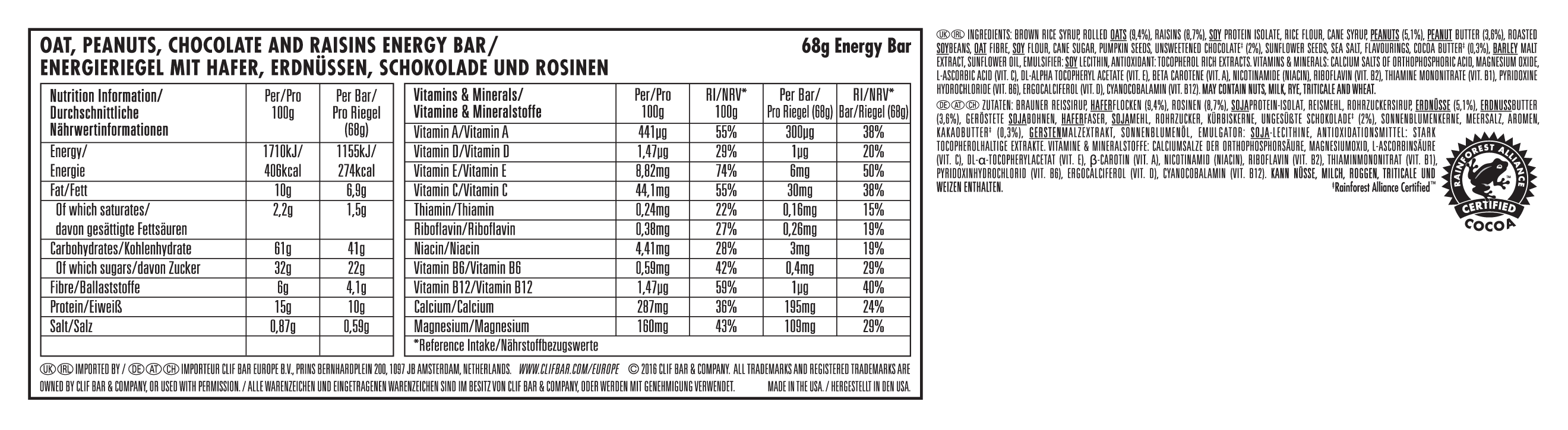 Alpine Muesli Mix Nutritional Facts