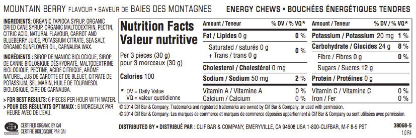 Baies des Montagnes Nutritional Facts