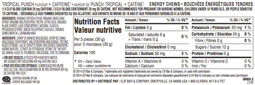 Punch Tropical Nutritional Facts